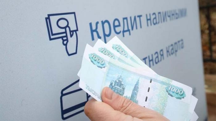 Россияне влезают в долговую кабалу: банковские долги всё чаще закрывают микрозаймами