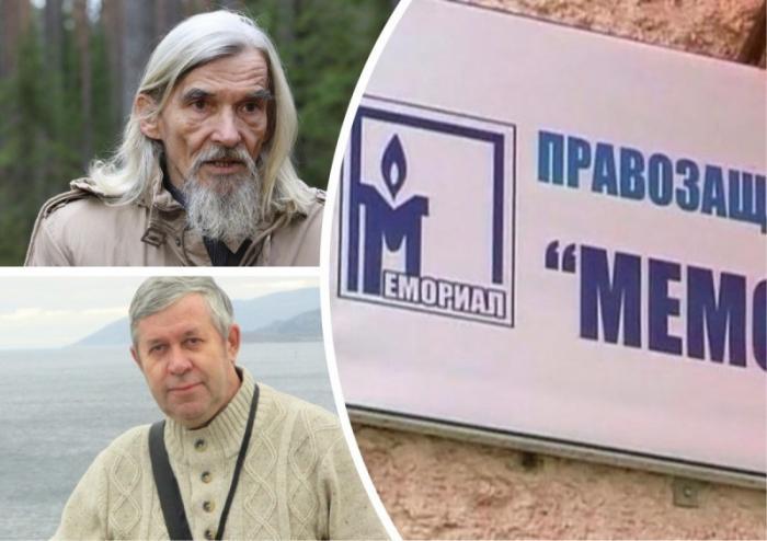 Неполживые либералы поливали грязью Россию и развращали детей