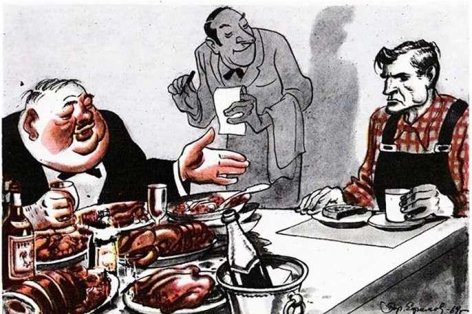 Депутаты тоже плачут! Как депутатам паразитам не хватает зарплаты