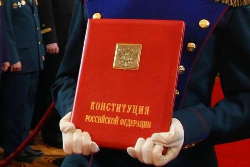 В России назревает конституционная реформа и смена принципов государственного устройства