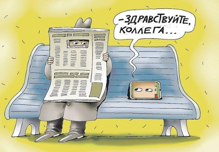 О боевых вирусах и тотальной слежке через ПК и смартфоны рассказала Наталья Касперская