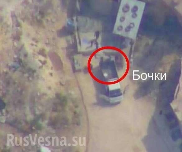 ВКС России засекли подготовку к химической провокации в Сирии | Русская весна