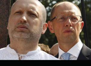 Конфликтное решение киевских самозванцев