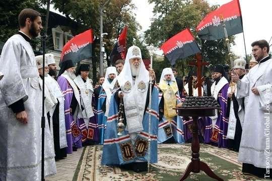Раскол! Константинополь расчленил РПЦ напополам