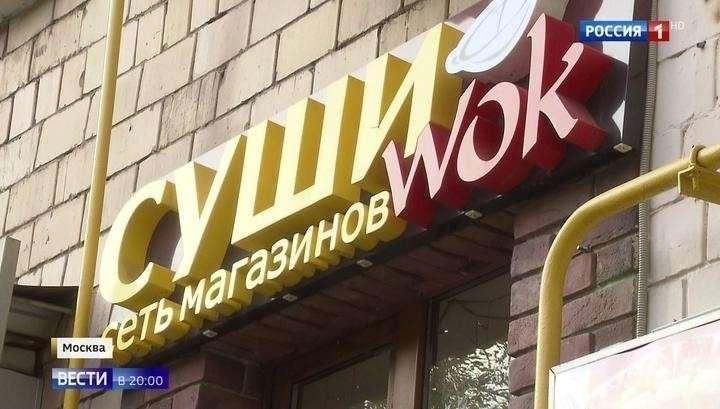 В Москве закрыли более 60 суши-баров из-за тараканов и просроченных продуктов