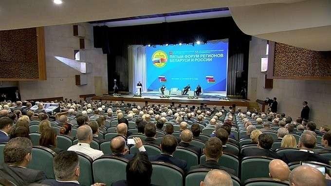 Выступление наПятом форуме регионов России иБелоруссии