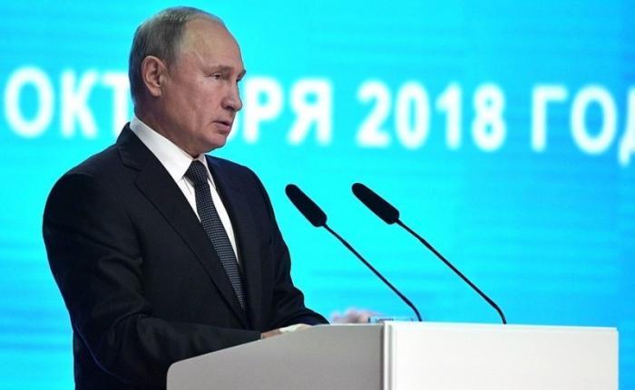 Владимир Путин и Александр Лукашенко приняли участие в форуме регионов России и Белоруссии