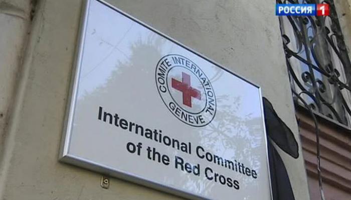 Кто убил сотрудника Красного Креста в Донецке: расследование «Вестей»