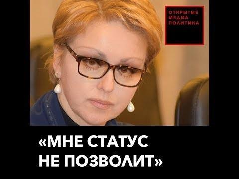 Наталья Соколова разозлила Владимира Путина и потеряла не только работу