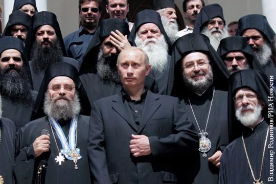 Что общего между попытками расколоть христианский мир и ставкой на изоляцию России