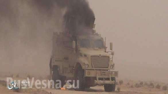 В Ракке и Дейр Зоре ИГИЛ нанёс удары по своим шефам: уничтожены военные и бронетехника США | Русская весна