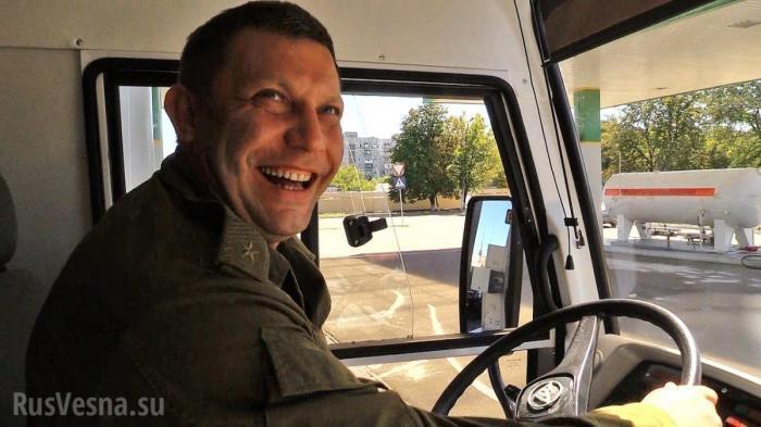Карателей ВСУ и нацбатальонов поздравили с праздником клипом с ополченцами и Главой ДНР