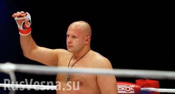 Емельяненко сокрушил американца Соннена в первом раунде   Русская весна