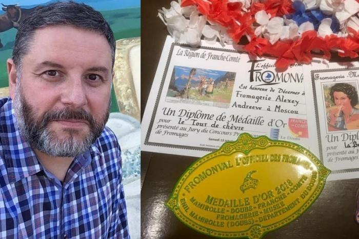 Российский сыр стал лучшим во Франции, получив золото на престижном европейском конкурсе