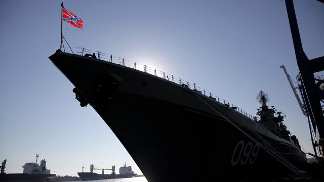 National Interest выяснил, чем силен российский флот