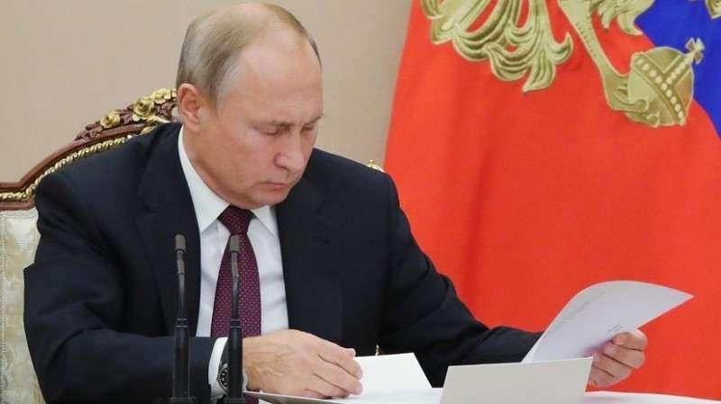 Путин утвердил основы госполитики в области ядерной безопасности