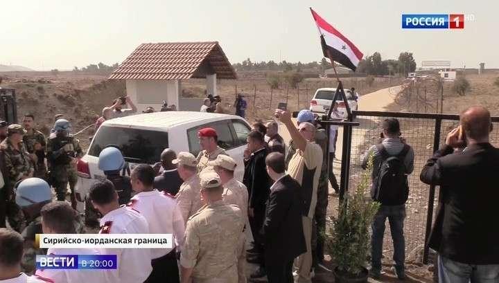 В Сирии на границе с Израилем и Иорданией открылись стратегические пограничные переходы