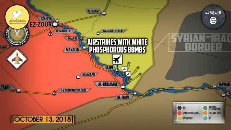 Сирия. Затишье. ИГИЛ заявило об убийстве 28 американских наёмников