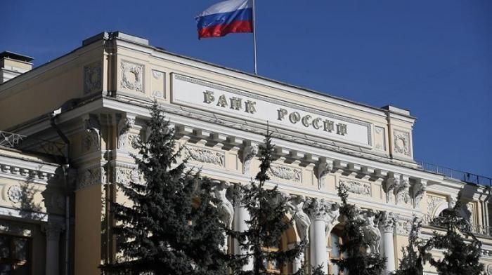 Владимир Путин оценил вклад ЦБ и правительства в сохранение финансовой устойчивости