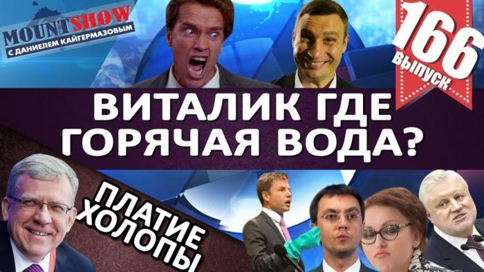 Макаронный статус экс-министра Саратова Натальи Соколовой и украинский цирк в ПАСЕ