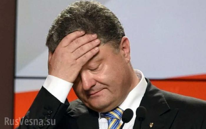 На Украине заявили о позоре на весь мир