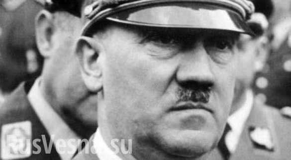 Сексуальная ориентация Гитлера – не мужик, не баба | Русская весна