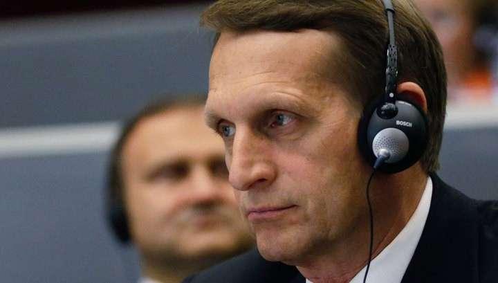 Нарышкин: навязанные Вашингтоном санкции - инструмент политического шантажа