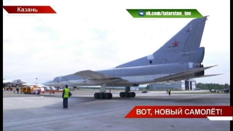 Американский эксперт оценил модернизацию Ту-22