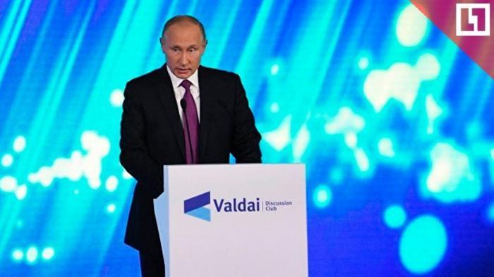 Владимир Путин выступил на заседании Международного дискуссионного клуба «Валдай»