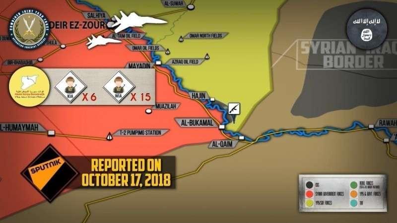 Сирия. США натравили ИГИЛ на Курдов