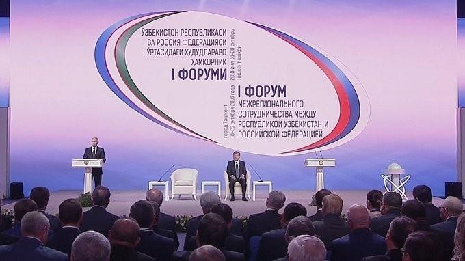 Путин и Мирзиёев приняли участие в Первом форуме сотрудничества России и Узбекистана