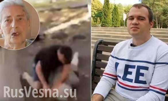 На Брянщине завели дело на героя, спасшего бабушку от пьяного подонка | Русская весна