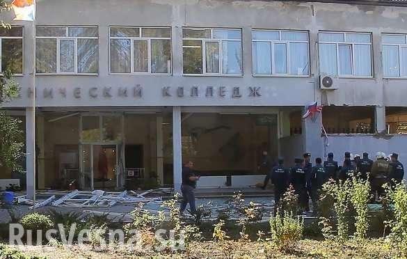 Теракт или суицид в Керчи? Что на самом деле произошло | Русская весна