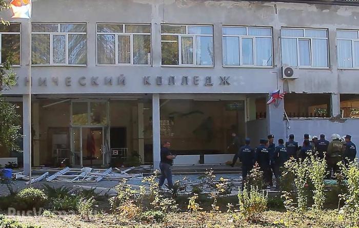 Теракт или суицид в Керчи? Что на самом деле произошло