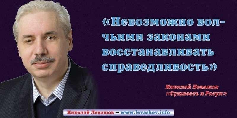 Россия в кривых зеркалах. Хронология фальсификации судебного дела