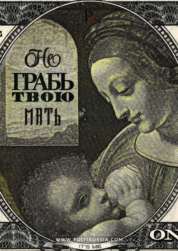 Дети даром не родятся