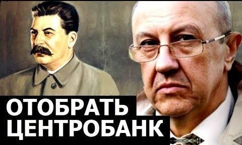 Даже Сталин не мог диктовать этим людям условия