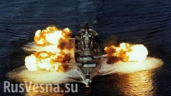 Исчезновение линкоров. Почему отказались отсамых мощных кораблей вмире (ФОТО) | Русская весна