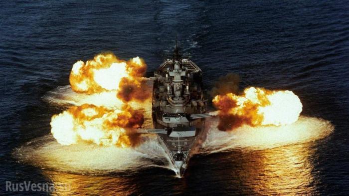Почему отказались отсамых мощных кораблей вмире?