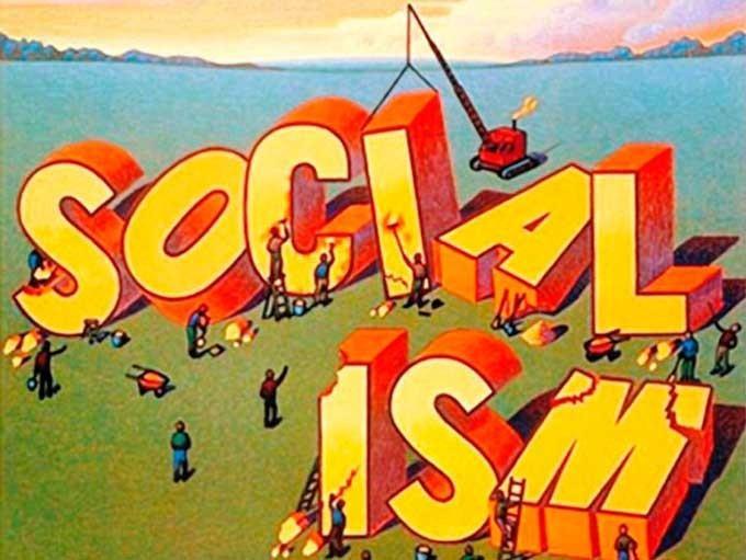 Почему социализм и подобные ему общества нежизнеспособны
