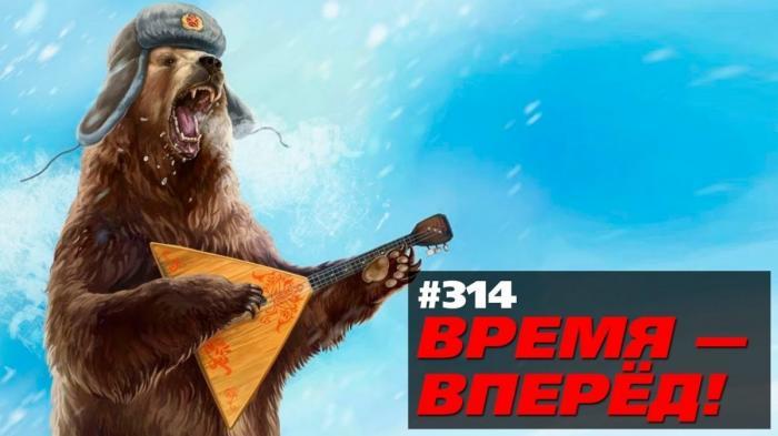 Про Россию шутить больше не получается. Почему?