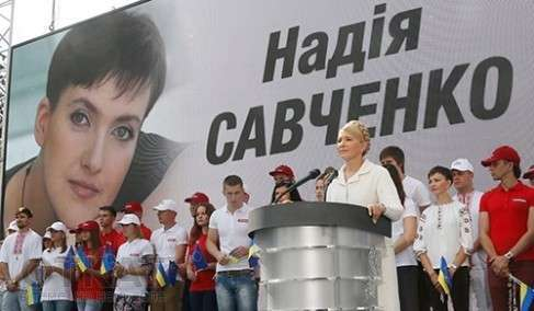 Тимошенко решила явиться в Москву на суд по делу Савченко