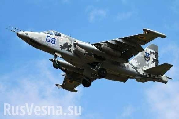 Су-25 ВВС Украины пролетели на сверхмалой высоте и не развалились | Русская весна