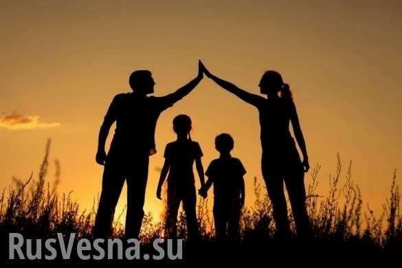 Ювенальная юстиция – война против семьи и детей | Русская весна