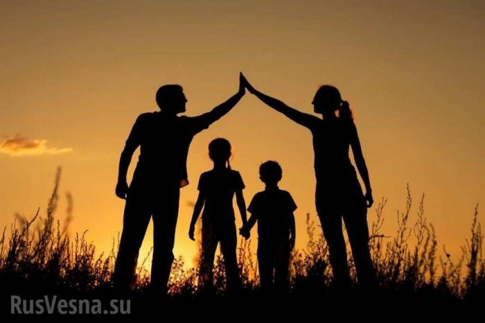 Ювенальная юстиция – война против семьи и детей