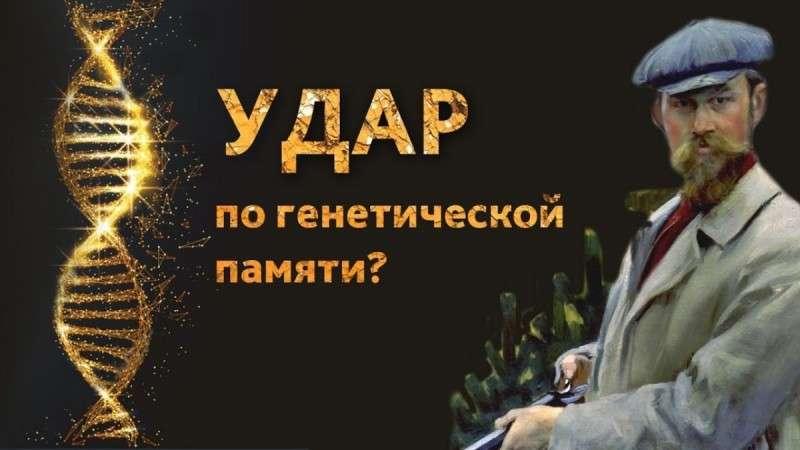 Реформа русского языка – это удар по генетической памяти?