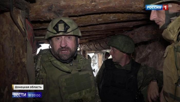 Украинские военные под флагом США ведут обстрел территории ДНР
