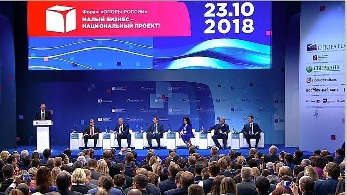 Владимир Путин выступил на форуме «Малый бизнес– национальный проект!»
