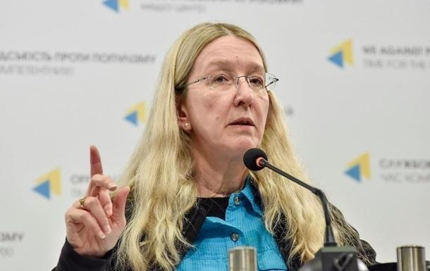 Ульяна Супрун предложила уникальный способ борьбы с эпидемиями на Украине