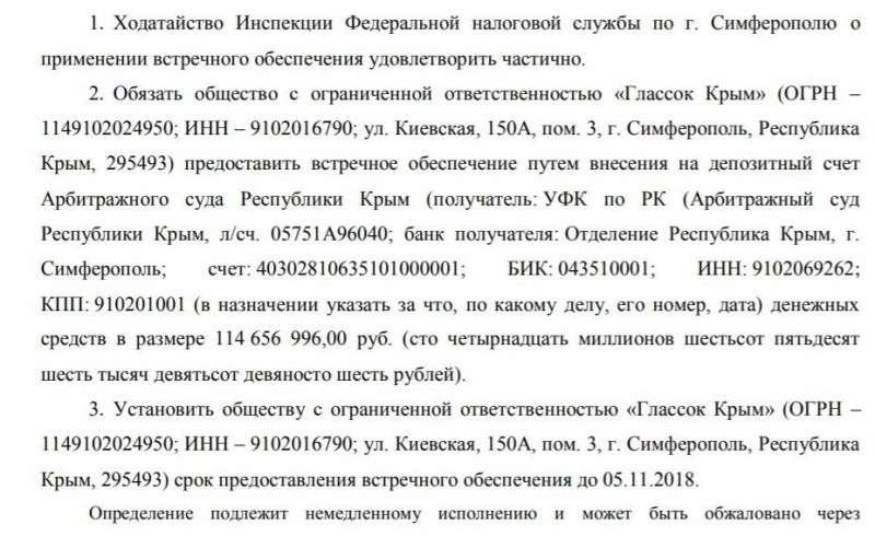 В Севастополе помпезную реновацию парка Победы сгубила её стоимость и отсутствие контроля